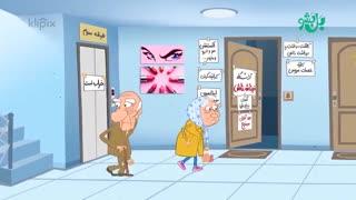 مجموعه انیمیشن بل بشو - تغییر کاربری