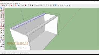 آموزش طراحی کابینت آشپزخانه با اسکچ آپ 2018- قسمت 11