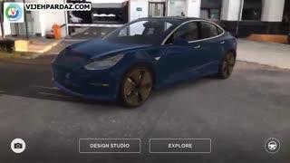 امکان نمایش خودروی مجازی در اندازه واقعی در محیط زنده