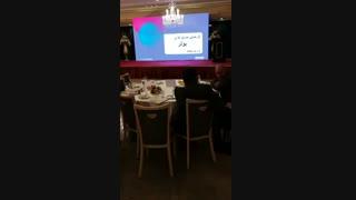 مترجم همزمان همایش هتل اسپیناس پالاس تهران-مجری انگلیسی همایش هتل اسپیناس پالاس تهران