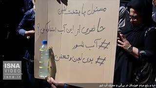 زخم بیآبی و آبِ شور بر تن خوزستان