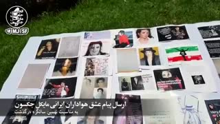 پیام عشق ایرانیان برای مایکل جکسون در روز نهمین سالگرد درگذشتش