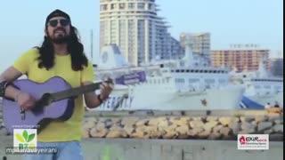 موزیک ویدئوی شاه قلبم با صدای امیر عباس گلاب