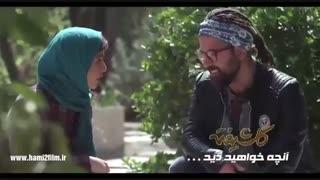 دانلود قسمت ۱۴ سریال گلشیفته