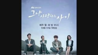 سریال کره ای خلوت عاشقان ۲۰۱۸