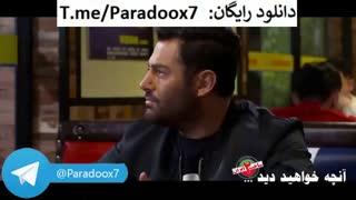 دانلود رایگان قسمت هشتم سریال ساخت ایران 2