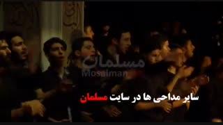 مداحی شهادت امام جعفر صادق (ع) حاج محمود کریمی