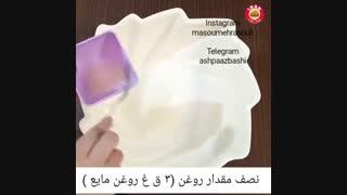 خمیر پیتزا :]