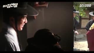 پشت صحنه فیلم سینمایی مردی که رودخانه را می فروشد با بازی یو سئونگ هو