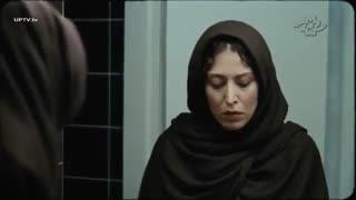 فیلم سینمایی ایرانی ( زندگی خصوصی )