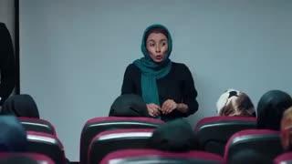 دانلود فیلم سینمایی ایرانی شماره 17 سهیلا