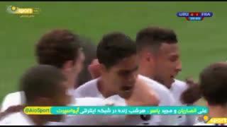خروس ها در آستانه صعود ؛ گل اول فرانسه به اروگوئه
