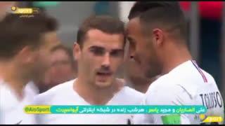 خروس ها یک قدم دیگر به صعود نزدیک تر شدند ؛ گل دوم فرانسه به اروگوئه