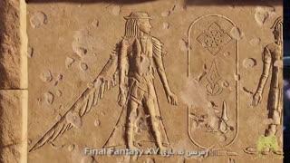 ایستراگ و رمزورازهای بازی Assassin's Creed Origins