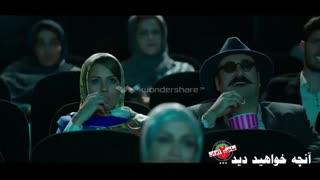ساخت ایران2 قسمت8