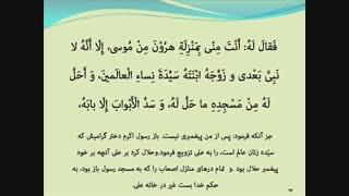 دعای ندبه - محسن فرهمند