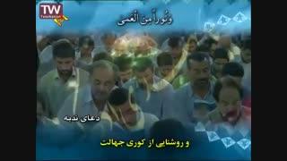 دعای ندبه - حاج مهدی سماواتی همراه با زیرنویس