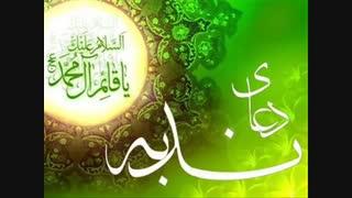 دعای ندبه - حاج احمد اصفهانی (بسیار زیبا)
