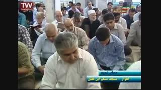 دعای ندبه - حاج مهدی منصوری