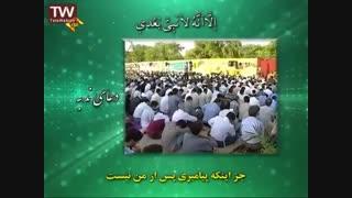 دعای ندبه - محمود کریمی همراه با متن