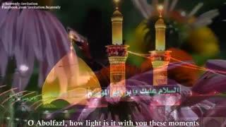میلاد امام حسین (ع)، حضرت عباس (ع) و امام سجاد (ع) مبارک