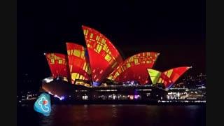تلاش هزاران هزار کارگر برای ساخت پربازدید ترین جاذبه در استرالیا