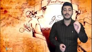 تاثیر فضای مجازی بر فرهنگ ویدیویی تاثیر گذار از استاد عرب