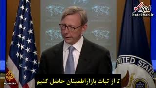 گزارش «الجزیره» از تهدید روحانی به بستن تنگه هرمز / آیا متحدان ترامپ خواسته ی نفتی او را رد می کنند؟