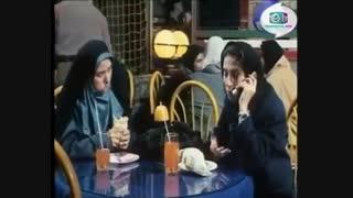 فیلم سینمایی ایرانی  ( عینک دودی )