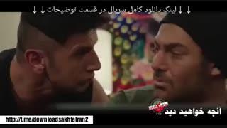 قسمت 9 ساخت ایران2 (دانلود کامل و آنلاین) (قسمت نهم فصل دوم) HD   دانلود قسمت 9 نهم سریال ساخت ایران 2 غیر رایگان خرید