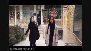 مائده هژبری رقاص اینستاگرام در مستند بیراهه + فیلم کامل
