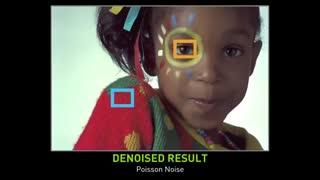 شهرسخت افزار: فناوری هوش منصوعی انویدیا برای رفع نویز تصاویر