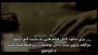 دانلود فیلم هاری | کامل و بدون سانسور | کیفیت 1080p