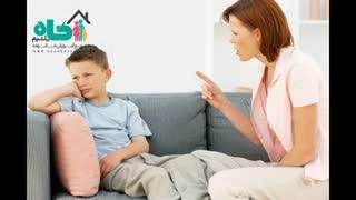 اشتباهات رفتاری والدین در تربیت کودکان
