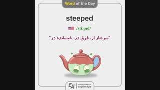 آموزش 1100 واژه ضروری انگلیسی - لغت 4