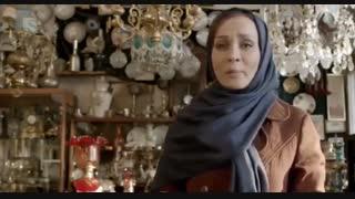 فیلم سینمایی ایرانی ( سایههای موازی)