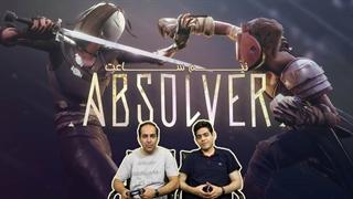نیم ساعت | گیم پلی بازی Absolver