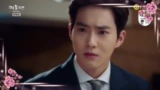 میکس عاشقانه کره ای سریال مرد پولدار با صدای بهراد شهریاری