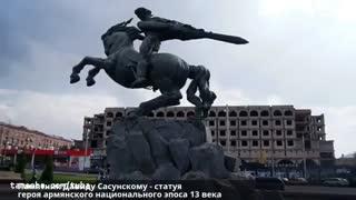 تور شهر ایروان(تور لیدر مهران)