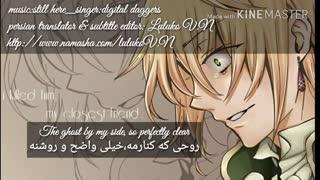 آهنگ still here از digital daggersبا زیرنویس فارسی+امروز تَوَلُدَمِه^^❤️
