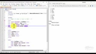 آموزش ساده و روان زبان HTML (قسمت هفتم - بخش دوم )