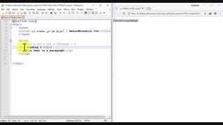 آموزش ساده و روان زبان HTML (قسمت دوم)