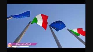 پناهندگی در ایتالیا - رد کشتی پناهجویان توسط ایتالیا