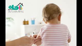 تصمیمات پزشکی والدین و واکسن زدن کودکان