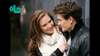 تقویت رابطه زن و مرد