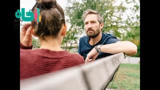 چه زمان هایی برای صحبت کردن با مردها مناسب است ؟