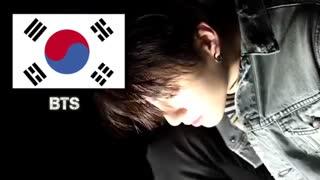 آهنگ «Fake Love» به هشت زبان زنده دنیا