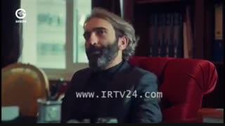 دانلود + قسمت + 96 + سریال + عروس استانبول + دوبله فارسی + منتشر 25 تیر