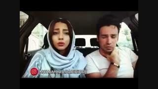 دابسمش جدید ایرانی محمد ربیعی فر حنجره الکس حنجره گرگی