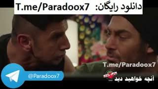 دانلود رایگان قسمت نهم سریال ساخت ایران 2